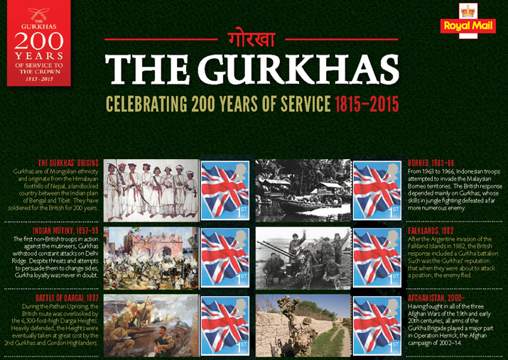 Royal-Mail-Gurkhas-2